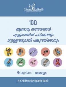 The cover of the 100 Health Messages Booklet in Malayalam, it is blue with 10 drawings in 10 circles illustrating each of our 10 topics.