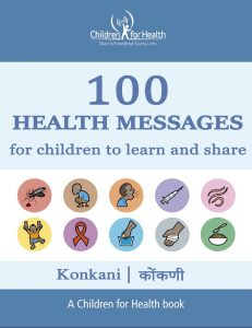 The cover of the 100 Health Messages Booklet in Konkani, it is blue with 10 drawings in 10 circles illustrating each of our 10 topics.