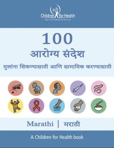 The cover of the 100 Health Messages Booklet in Marathi, it is blue with 10 drawings in 10 circles illustrating each of our 10 topics.