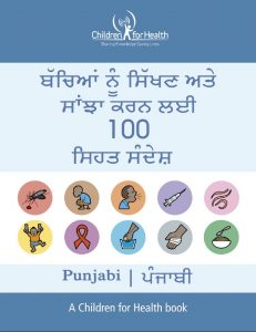 The cover of the 100 Health Messages Booklet in Punjabi, it is blue with 10 drawings in 10 circles illustrating each of our 10 topics.