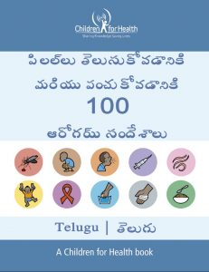 The cover of the 100 Health Messages Booklet in Telugu, it is blue with 10 drawings in 10 circles illustrating each of our 10 topics.
